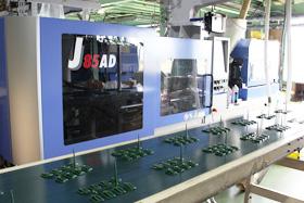 日本製鋼所 JSW 小型電動機 J85AD